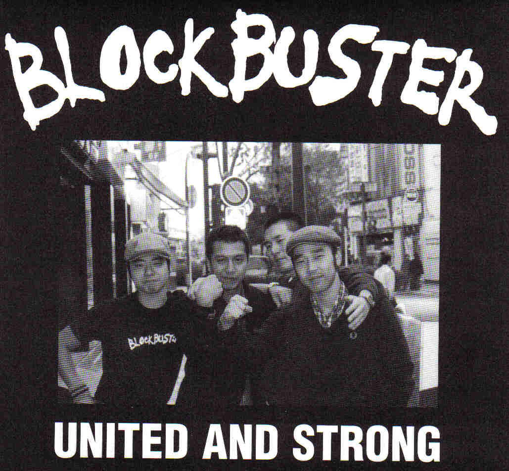 "BLOCKBUSTER - United And Strong - 7"" e.p."